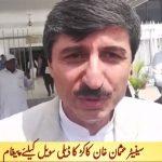 Senator Usman Khan Kakar Exclusive Interview for Daily Swail