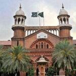 ججز کی تعیناتیوں اور تبادلوں میں حکومتی مداخلت،درخواست قابل سماعت قرار