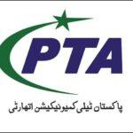 پی ٹی اے کا ٹیلی کام صارفین کی سہولت کے لیے موبائل ایپ متعارف